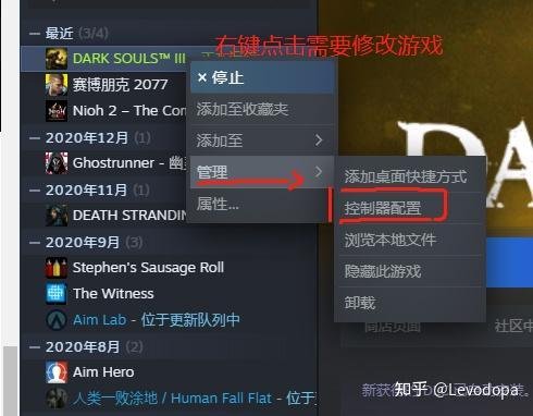 Steam,switch手柄(PS)关闭重力感应/陀螺仪方法,黑魂3、只狼通用。