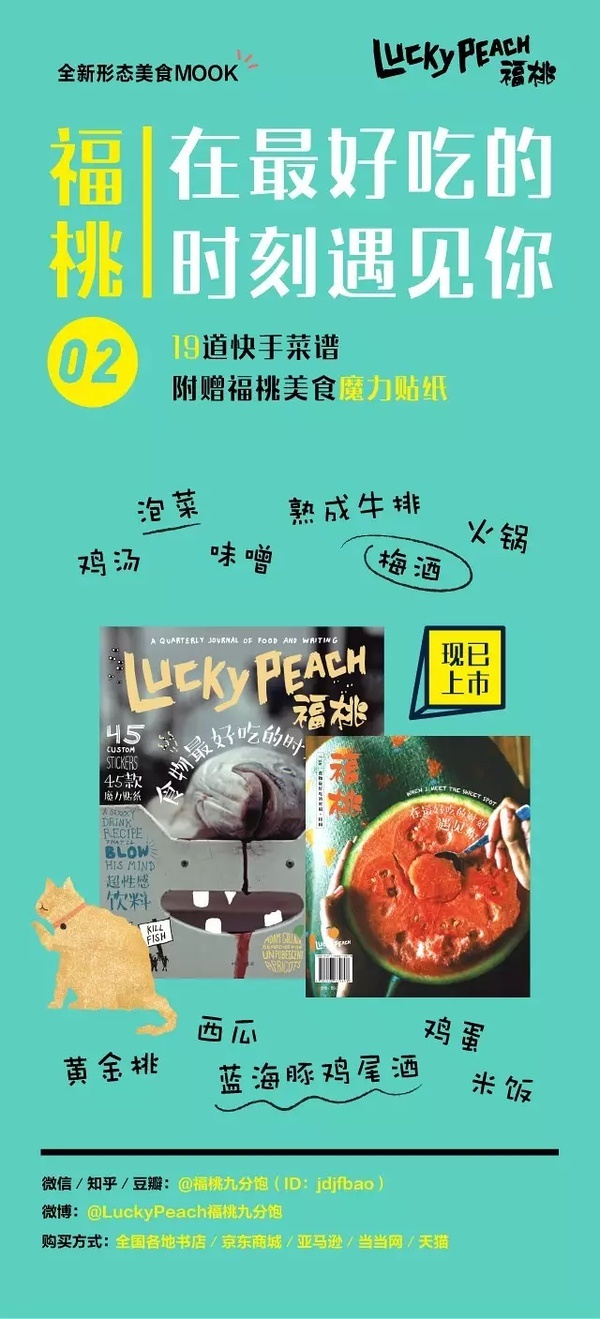 糖水,是一封广东人献给全中国的情书