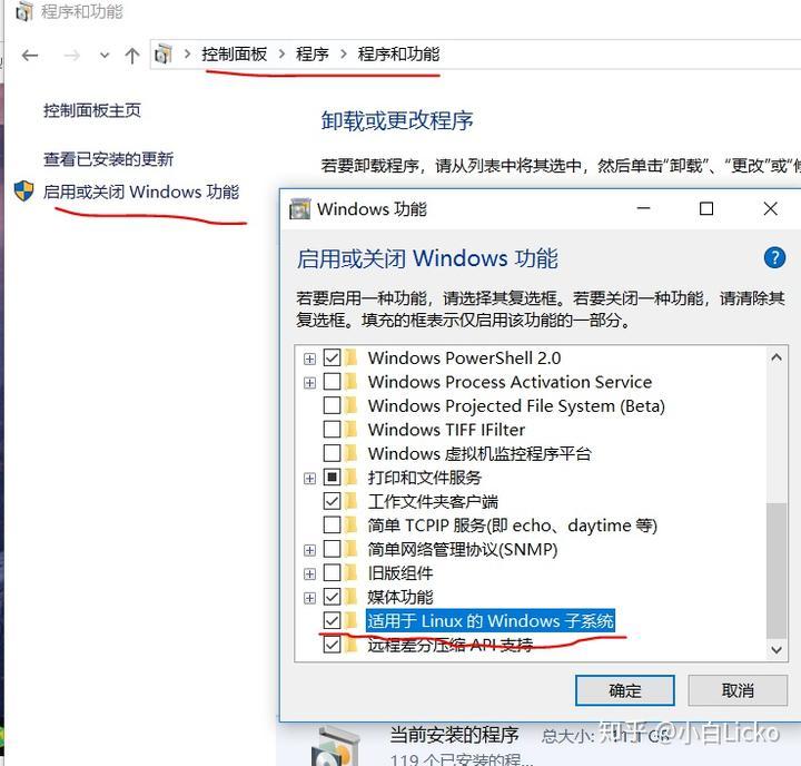 WSL+Docker】新手Win10下的WSL Ubuntu18并安装使用Docker - 知乎