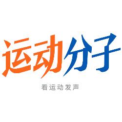 运动分子 橙蓝文化