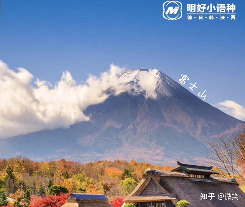 申请日本的研究生 日本国公立大学研究生申请条件有哪些?