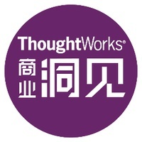 ThoughtWorks商业洞见