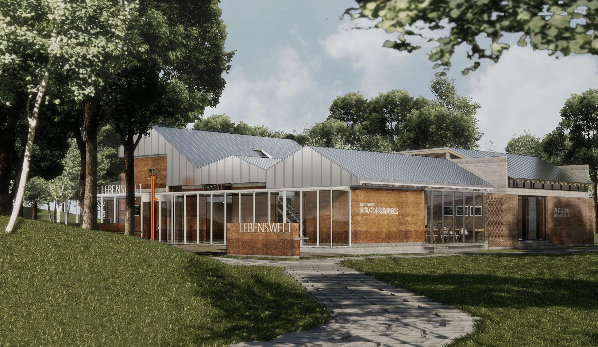建筑/艺术创新实验室:如何在乡村给自己建座房子?