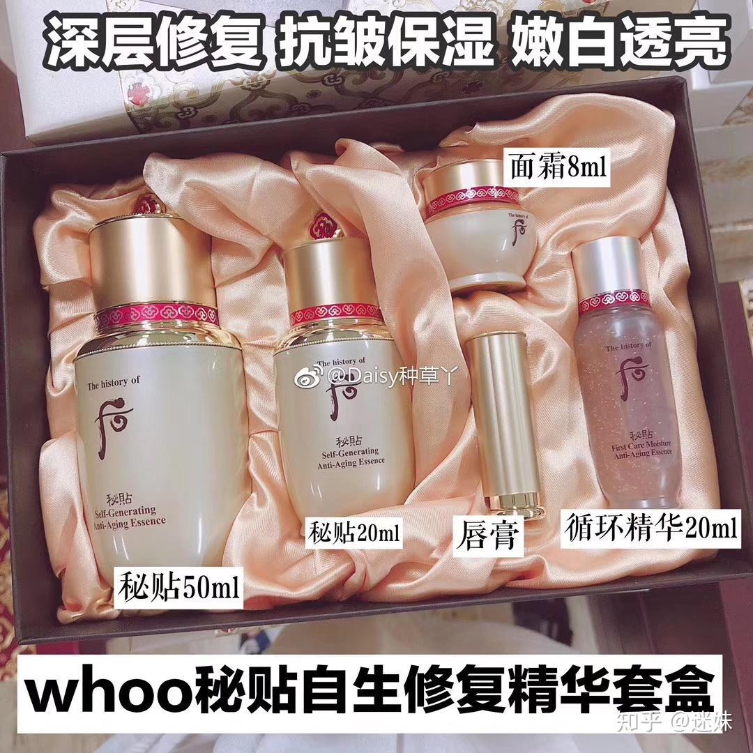韩国雪花秀产品系列_韩国护肤品whoo后的产品功效如何 - 知乎