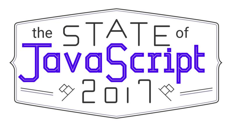 2017 年 JavaScript 发展状况回顾