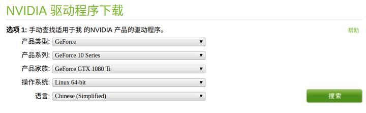 ubuntu 17 10 + CUDA 9 0 + cuDNN 7 + tensorflow源码编译- 知乎