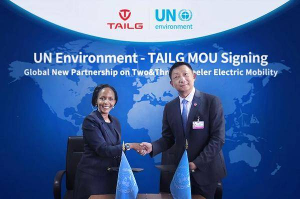 联合国全球可持续交通大会举行,节能先