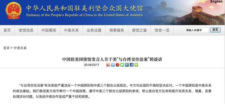 现在疫情可以去台湾吗图片