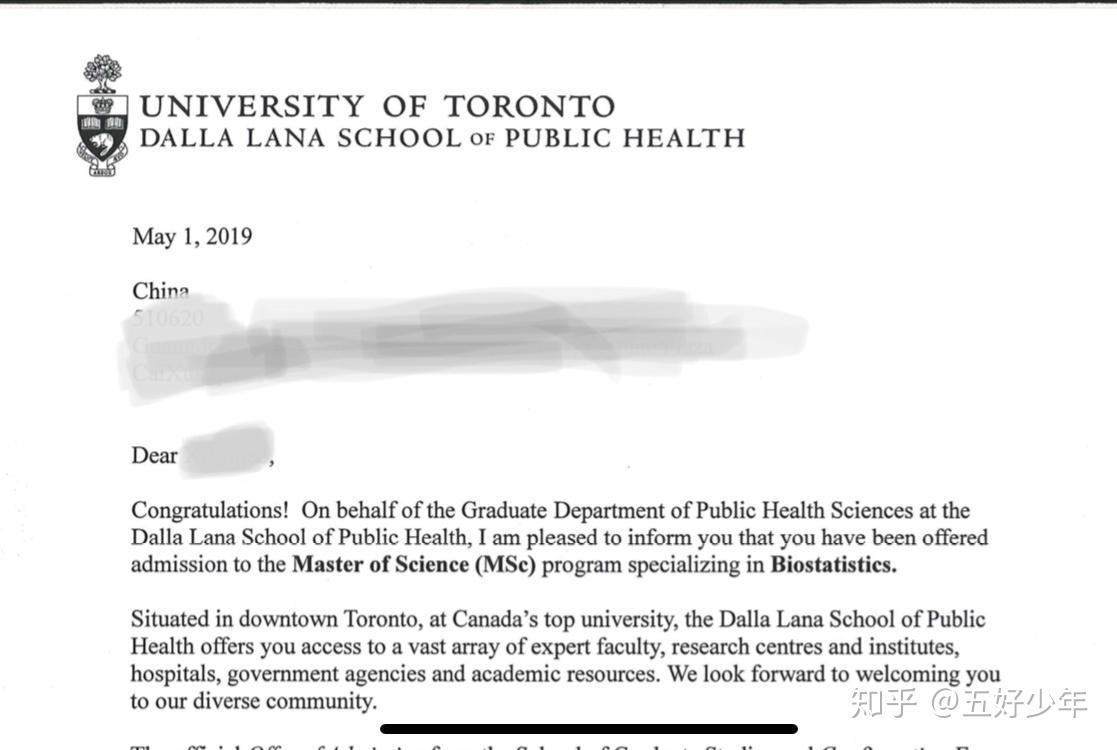 2019fall加拿大本科申请你被什么学校录取了?你