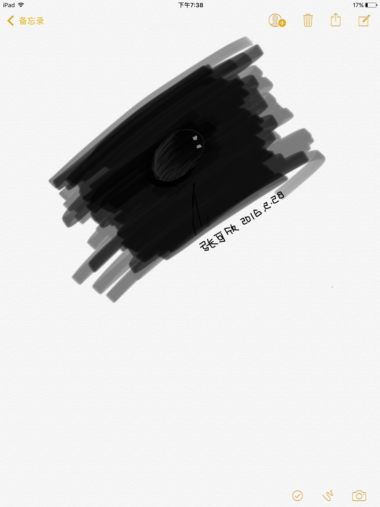 杨树林口红_怎样利用 iOS 的「备忘录」进行绘画创作? - 知乎