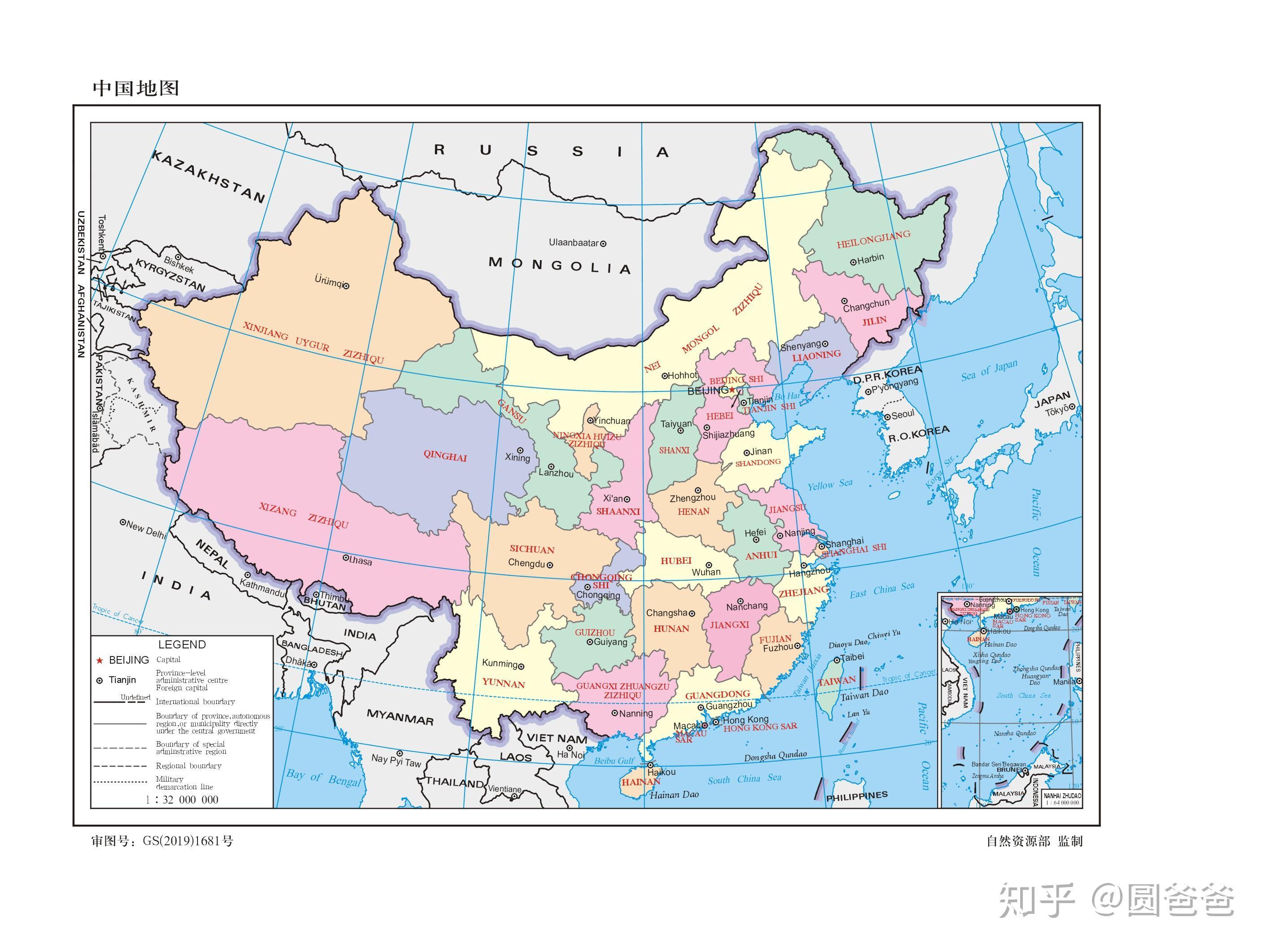 美国 地图 英文 版