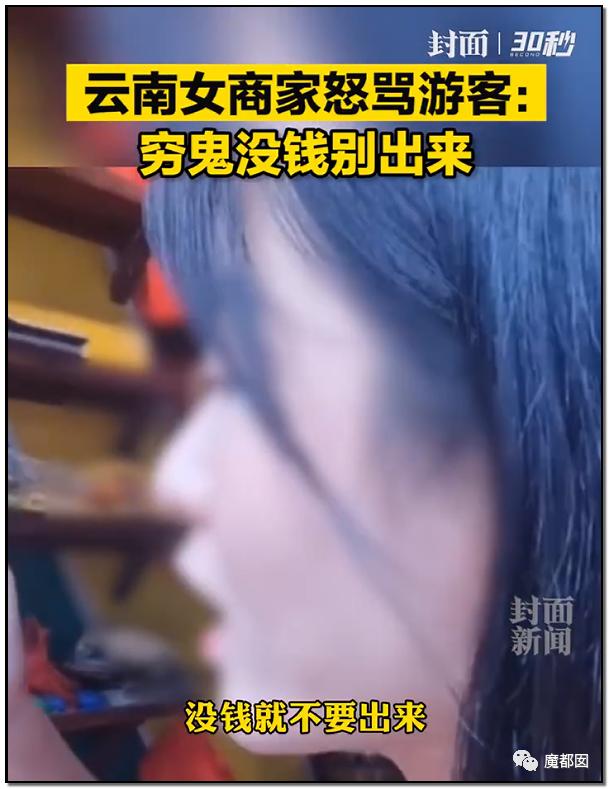 """震怒全网!云南导游骂游客""""你孩子没死就得购物""""引发爆议!194"""