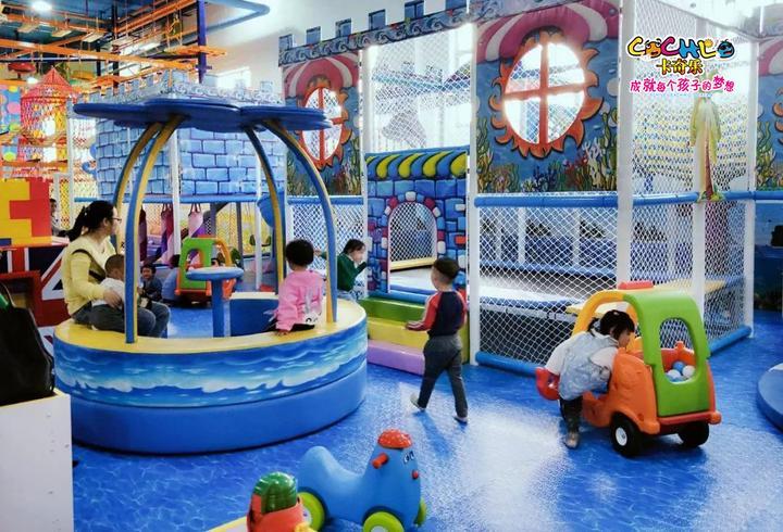 晋中儿童乐园投资怎么避免风险 加盟资讯 游乐设备第1张