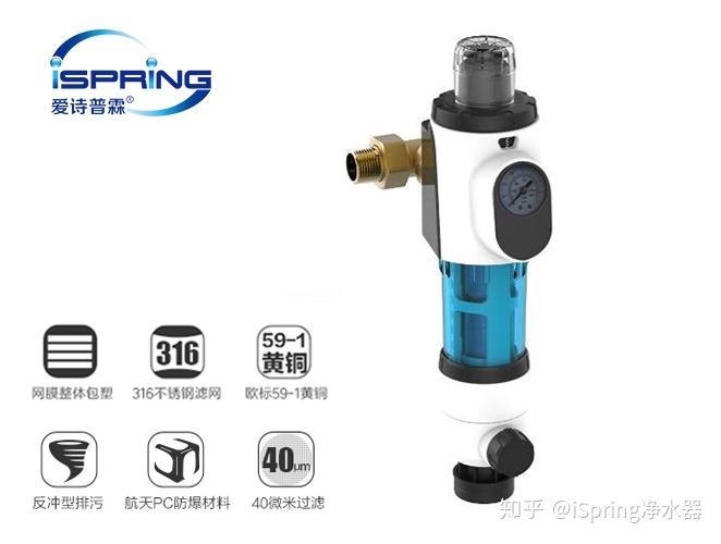 有必要安装前置净水器吗?前置净水器该如何选购?