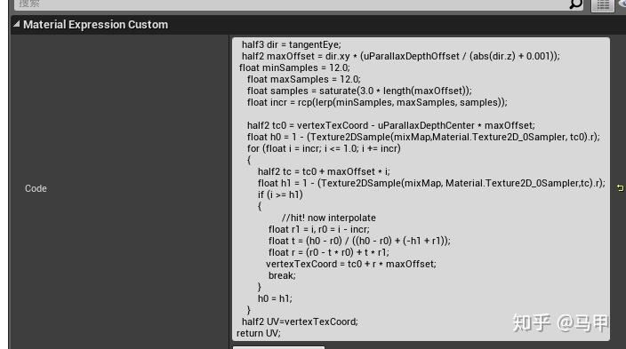 Marmoset眼球效果在Unity和UE4中的实现- 知乎