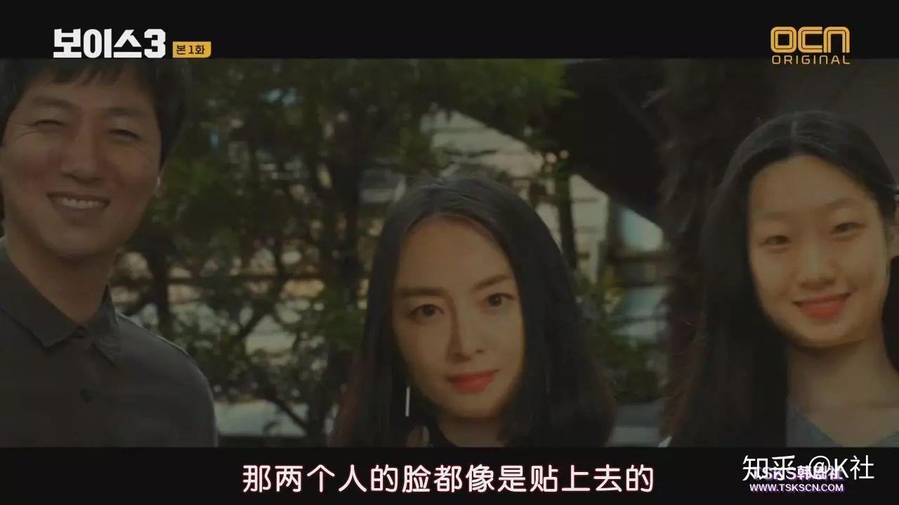 韩剧再也无法忍受76_如何评价韩剧《Voice》第三季? - 知乎
