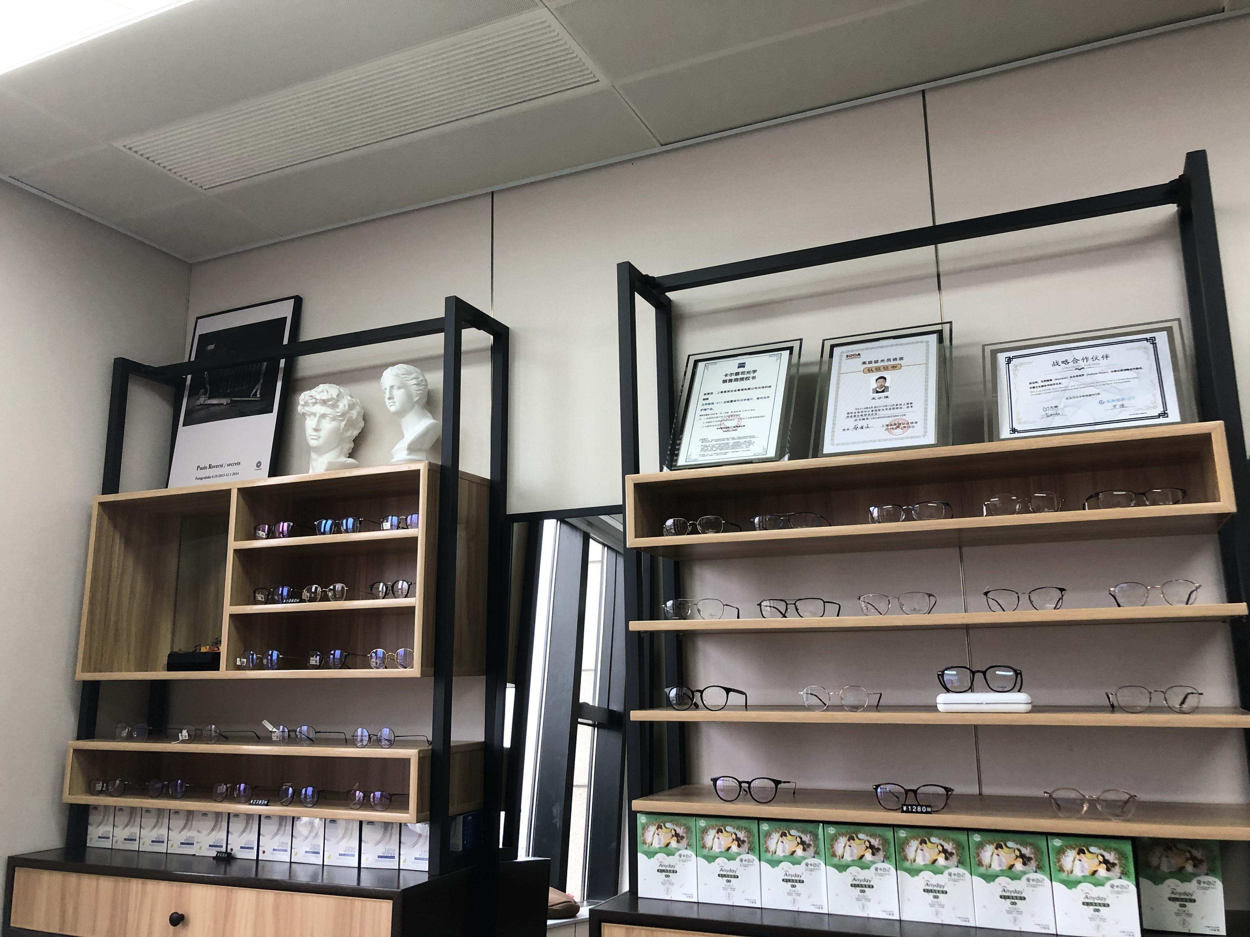上海藏在写字楼里的眼镜店