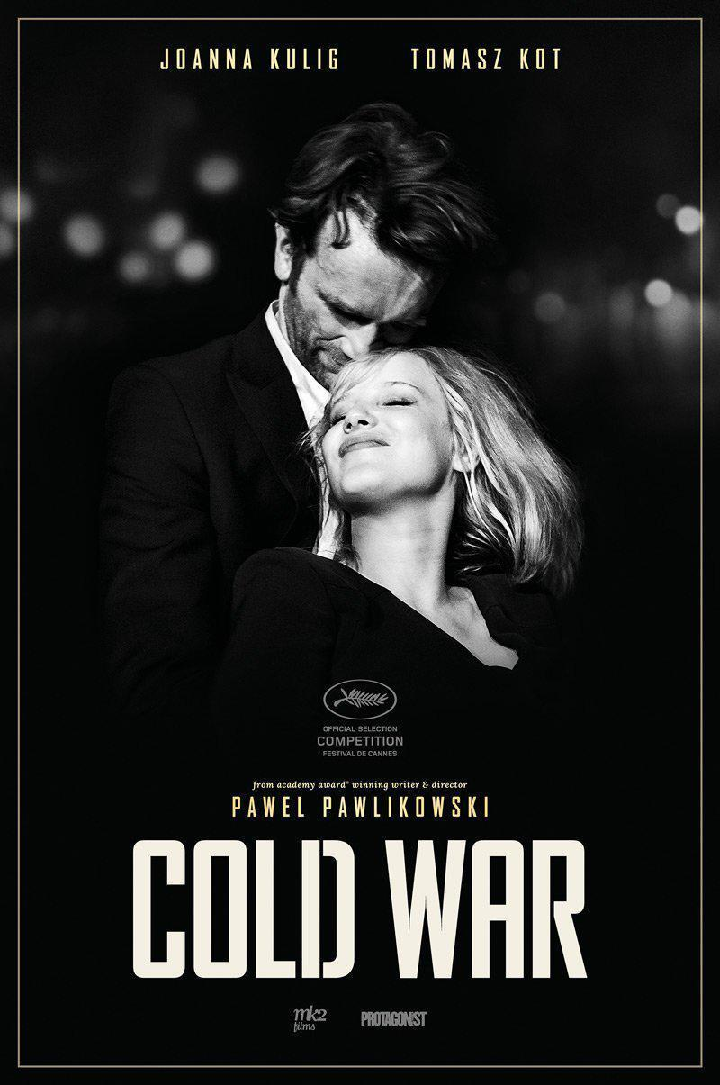 重点讨论:《冷战》环境下的音乐与爱情