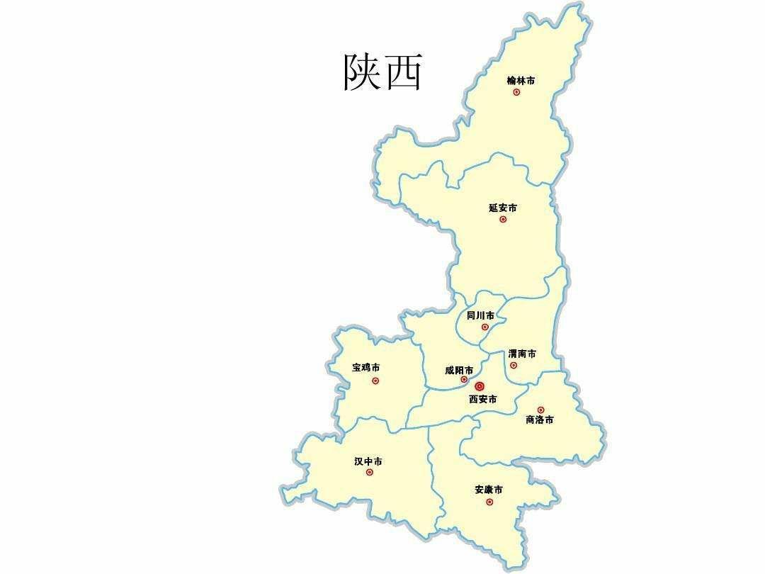 陕西的gdp_陕西地图