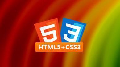 CSS清除浮动