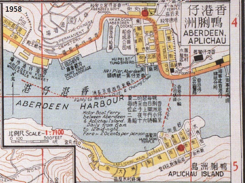 回到起楼前(7):香港岛.香港仔──香港仔中心丶福群大厦的前身│悦目地图