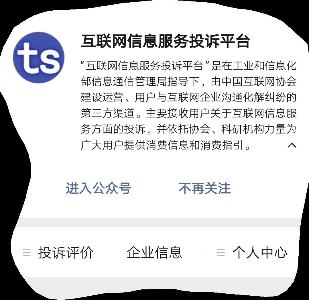 中国移动用户怎么才能换成最便宜的8元套餐?
