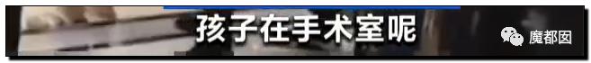 """震怒全网!云南导游骂游客""""你孩子没死就得购物""""引发爆议!3"""