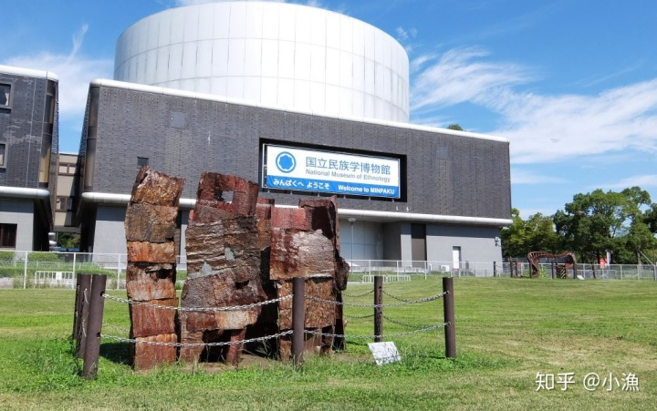 民族 学 博物館 国立