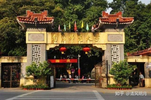 南京师范大学2021年工商管理硕士(MBA)研究生招生简章