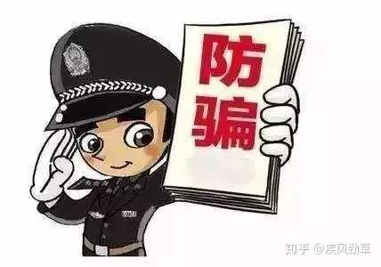 """网上报警中心""""网络110警察""""在线咨询-网络诈骗报警平台-网上报警电话(图1)"""