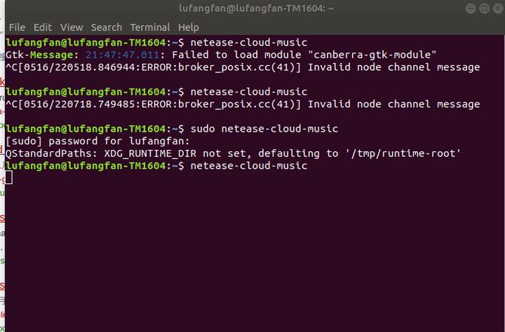 Ubuntu 18 04 装了网易云音乐,难道只能用sudo 启动吗? - 知乎