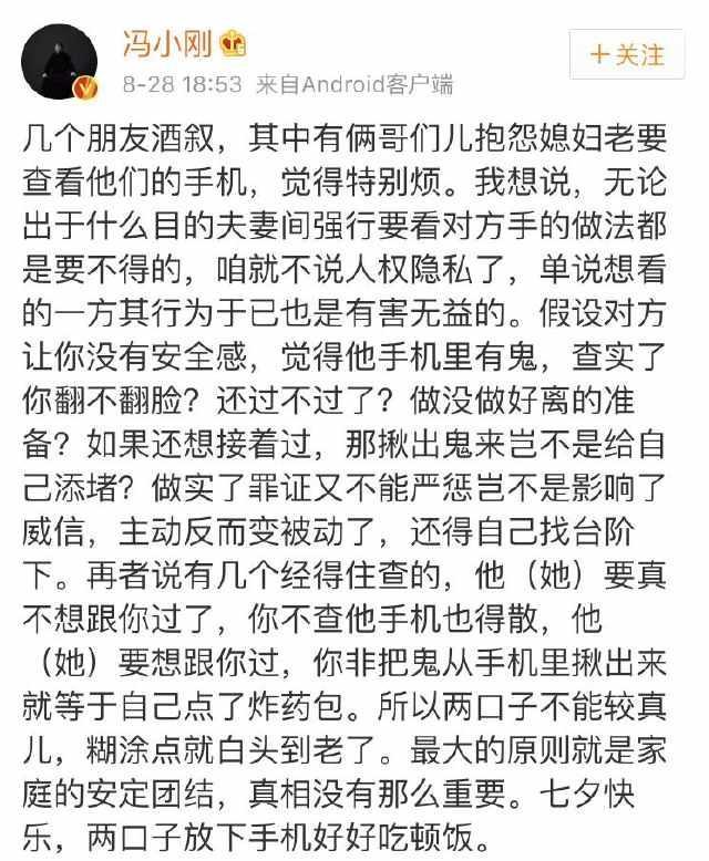 联想手机有几个系列_就想问问冯小刚,出轨的要是你老婆也当不知道吗? - 知乎