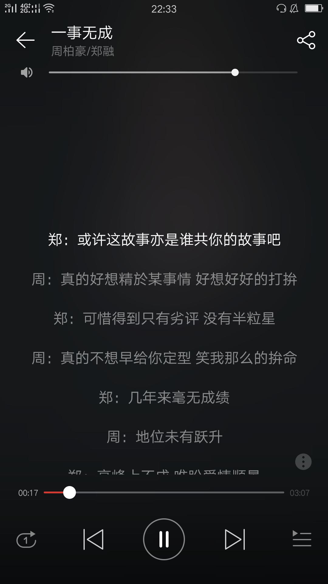 有哪些好听的粤语女声歌曲推荐?