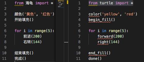 草蟒 Python 中文 API 与 VS Code 支持尝鲜