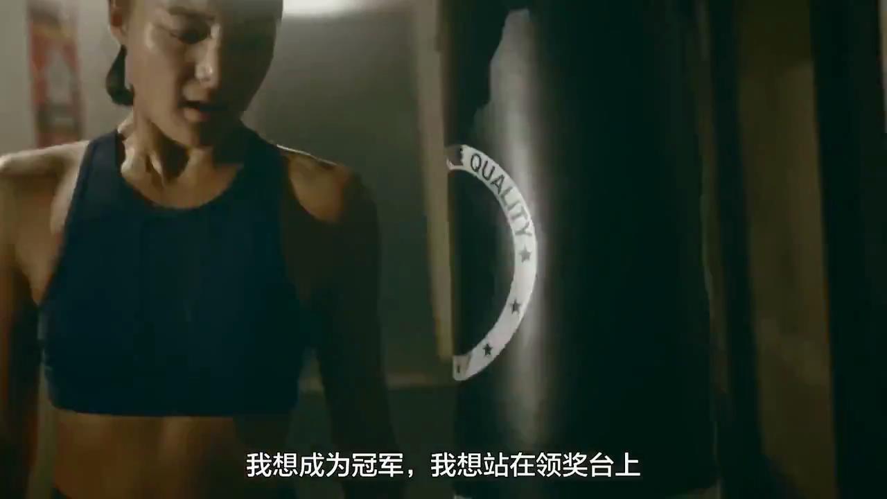 戛纳广告节健康狮金奖作品《打不倒的小女孩》