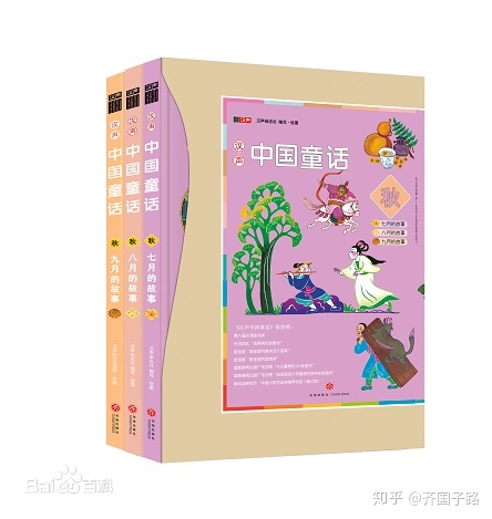 马头琴的传说_有没有好的国内儿童绘本推荐,特别是相关传统文化,如成语 ...