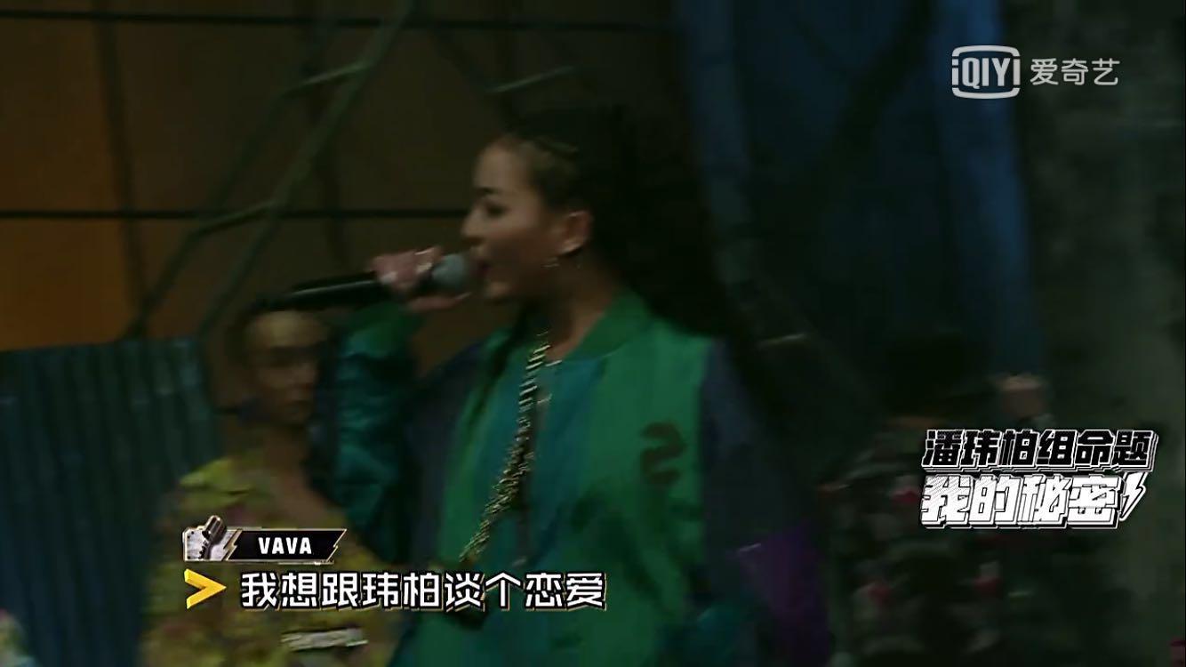中国有嘻哈欧阳靖图片