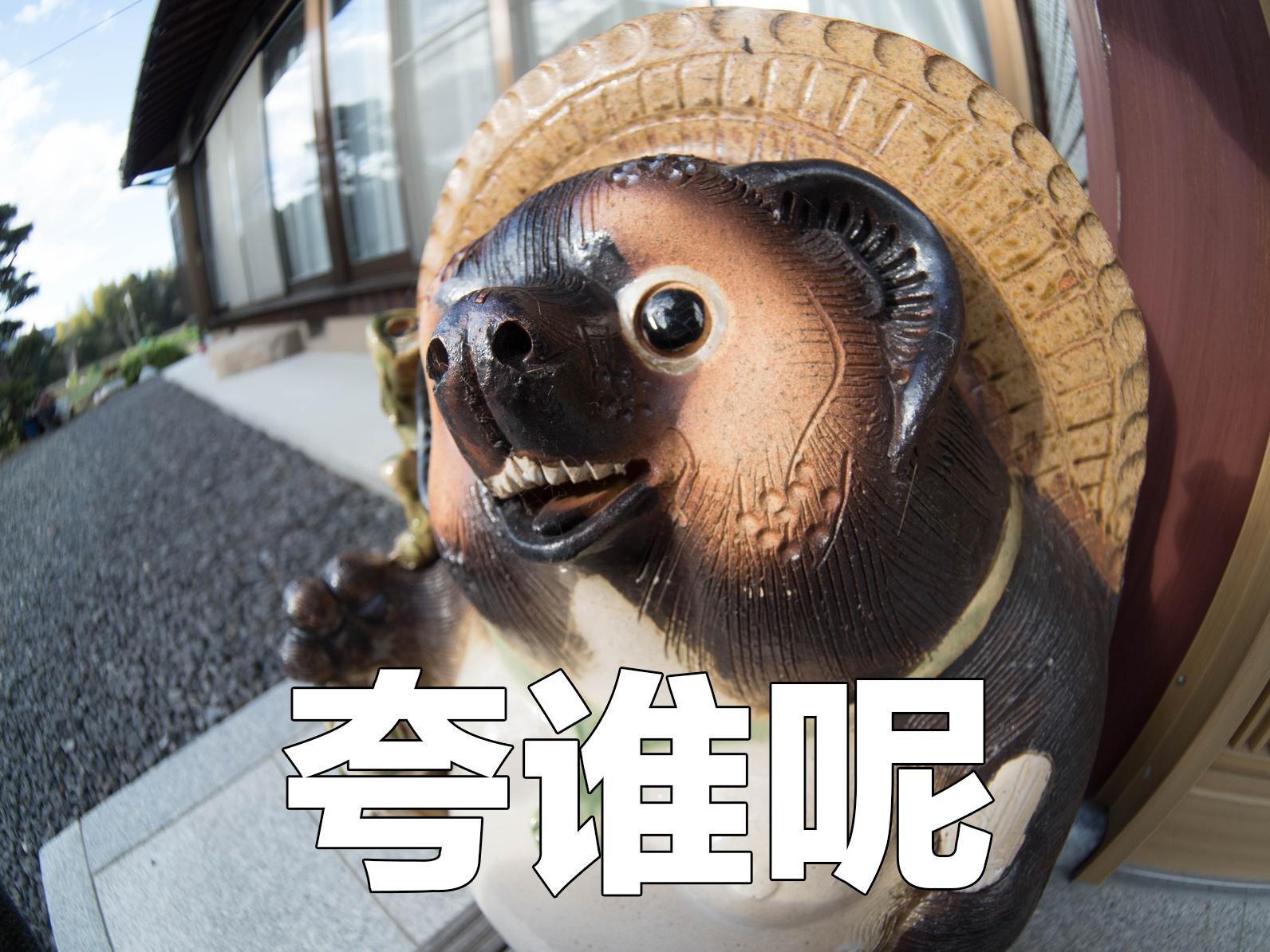 日本餐厅门口这个戴草帽的胖子到底是干嘛的?