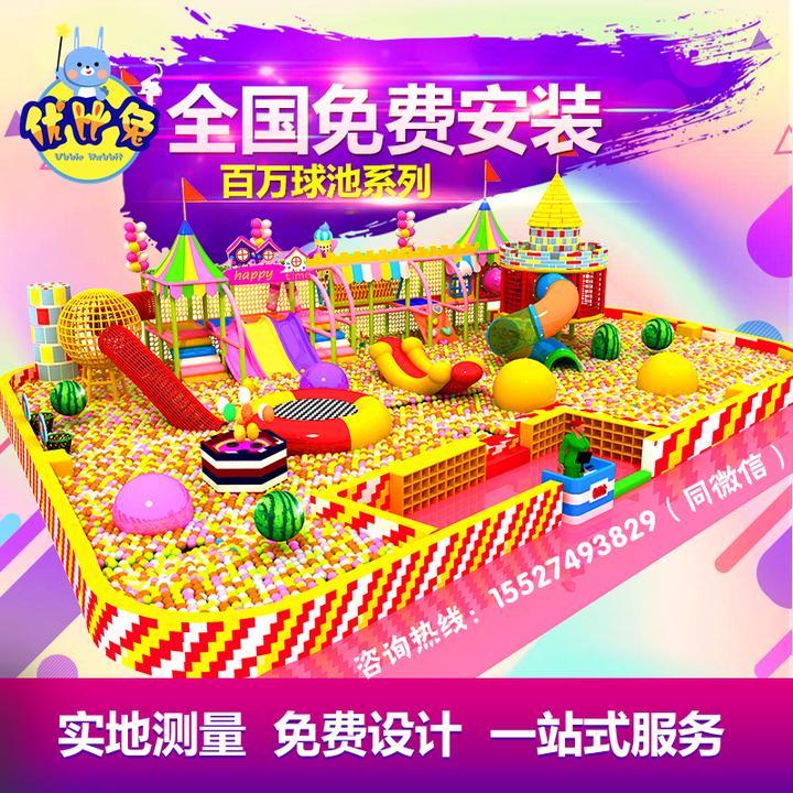 汉中儿童乐园如何投资? 加盟资讯 游乐设备第1张