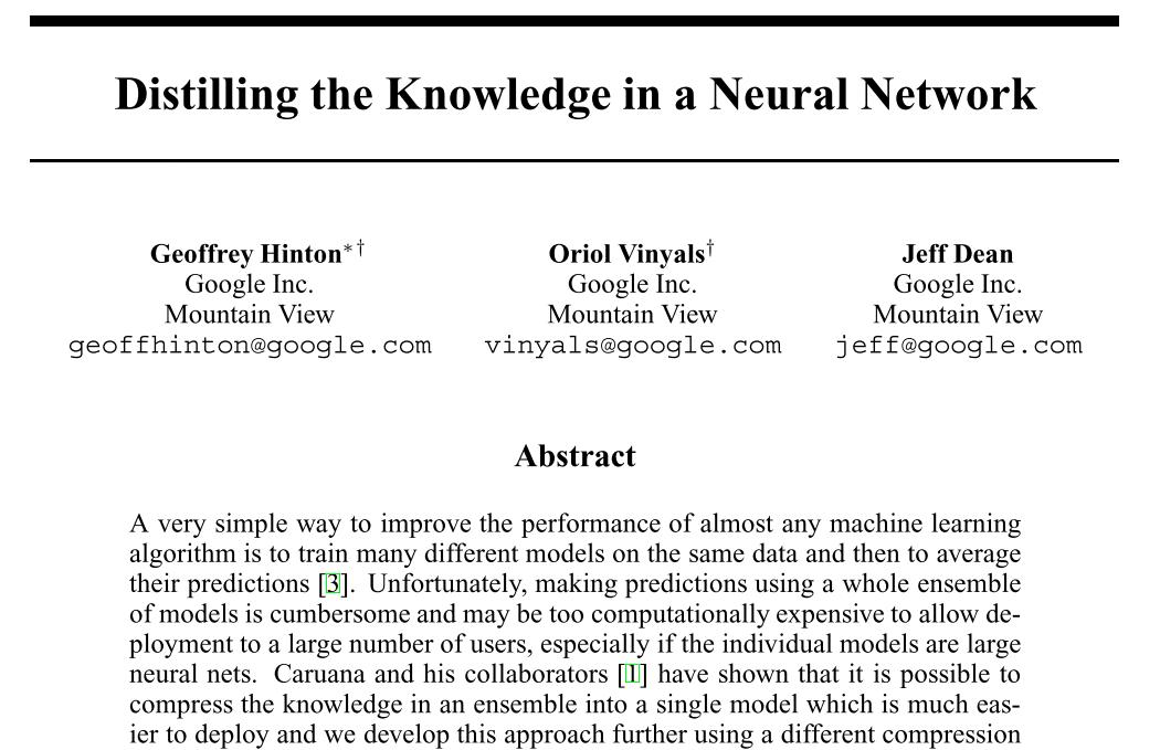 蒸馏神经网络到底在蒸馏什么?(设计思想篇)