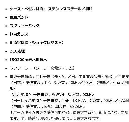 日本买一个蛙人_数一数哪些g-shock值得买?gshock价格 - 知乎
