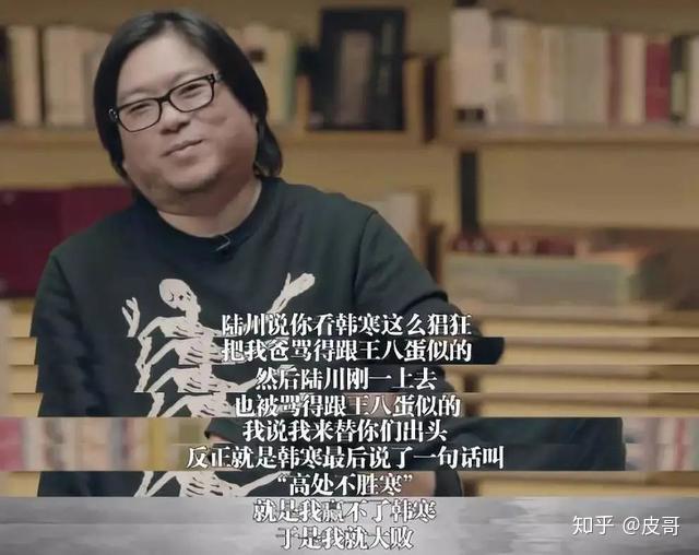 """韩寒高晓松对骂_关于高晓松的""""国籍""""问题,我想我们攻击错了方向 - 知乎"""