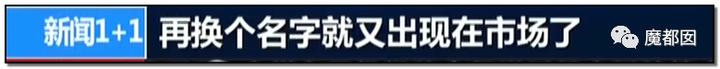 """震怒全网!云南导游骂游客""""你孩子没死就得购物""""引发爆议!171"""