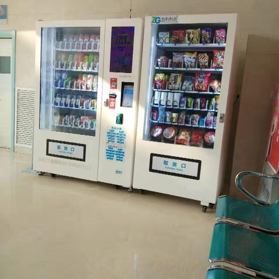 西安智购科技无人自动售货机是如何鉴别投入的