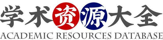 """上海交大这位""""长江学者"""",应该为中兴困局负责"""