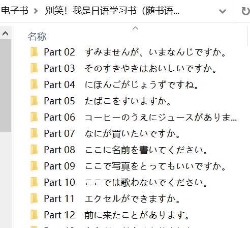 某日语培训机构85GB资料泄露,随时取消分享,快领!!! 第4张