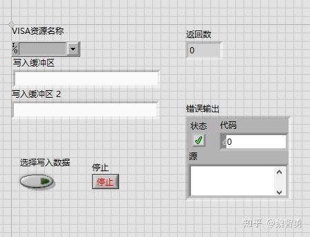 LabVIEW下实现Modbus通讯的几种方式