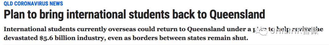 留学生明年初返澳有望!澳洲全民将免费接种疫苗,整体新增下降,好消息不断!
