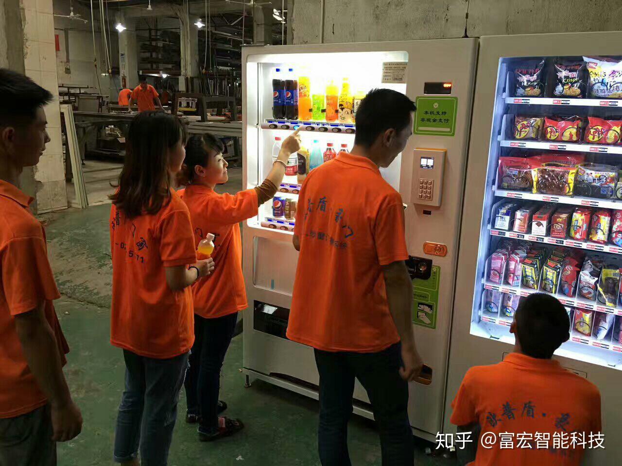 自动售货机在经营上要注意哪些问题?