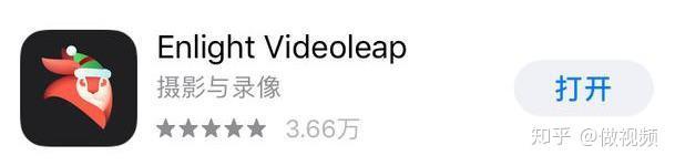 免费手机视频剪辑软件